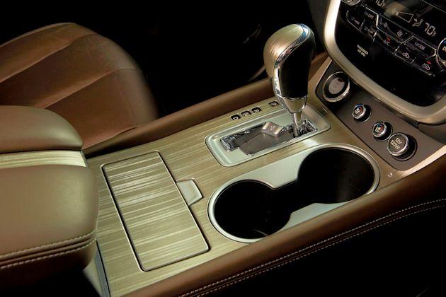 2015 Nissan Murano console