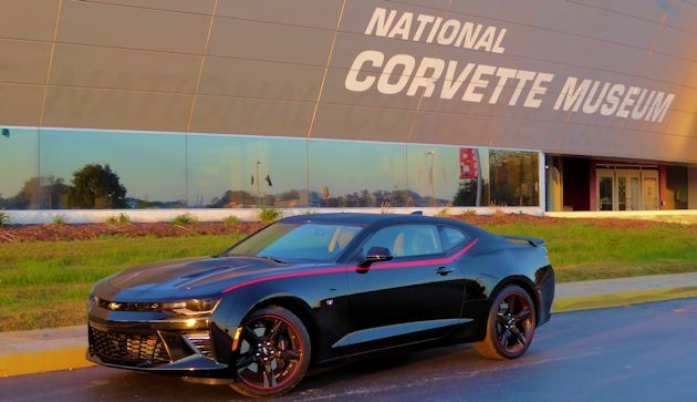 2016 Chevrolet Camaro at Corvette Museum