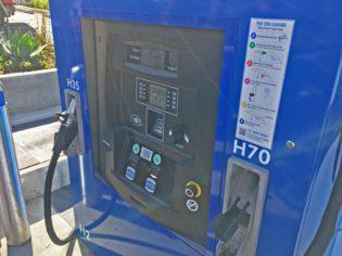 Honda Clarity Fuel Cell Station