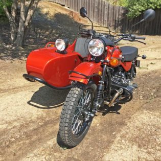 Ural-Gear-Up-LSF-OR