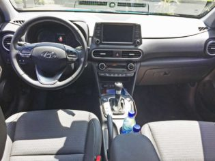 Hyundai-Kona-Dsh