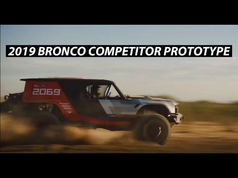 2019 Bronco Baja Competitor Prototypenbsp